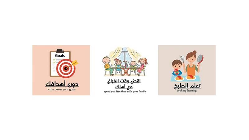 مبادرات طلابية تتحدى كورونا بالدعم النفسي صحيفة الخليج