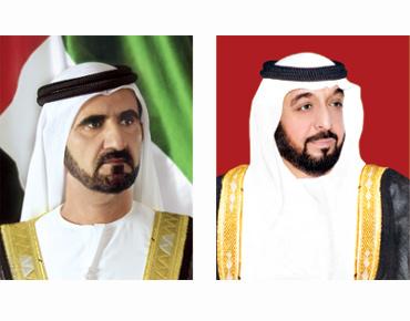 الإمارات تحتفل اليوم بالذكرى لتوحيد 97120.jpg