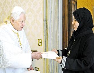 العتيبة سفيرة مقيمة الفاتيكان 99577.jpg