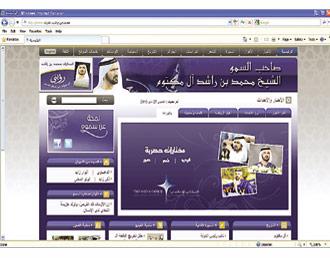 إطلاق العنوان الالكتروني العربي للموقع 101101.jpg