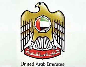 رئيس الدولة يصدر قانون شعار 102031.jpg