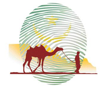 موريتانيا بين حربي الصحراء والهوية