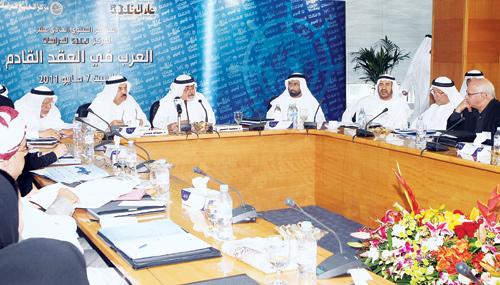 """مؤتمر """"الخليج"""" السنوي يبحث مستقبل العرب في العقد القادم 44444444"""