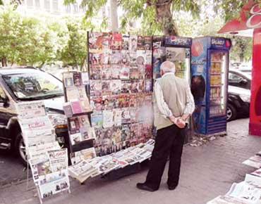 نتيجة بحث الصور عن في دمشق أكشاك لبيع الصحف والمجلات