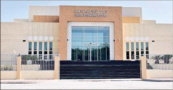 محاكمة أعضاء التنظيم السري في أجواء شفافة